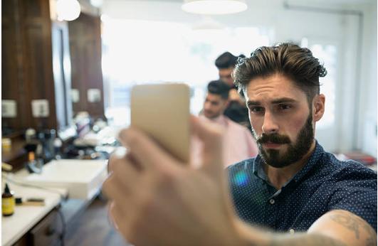 Avoir une barbe soignée demande de l'entretien